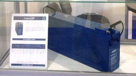 AQQU на выставке «Связь Экспокомм 2013»
